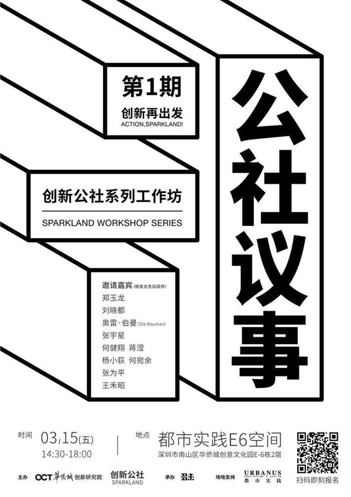 海报最终版.jpg