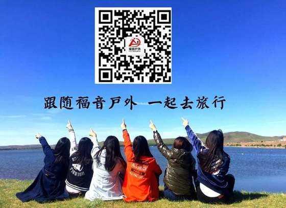 qrcode_for_gh_fd2992dc310d_430_副本_副本.jpg