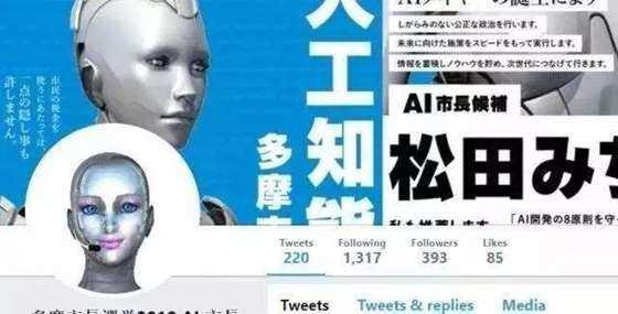 机器人下载.jpg