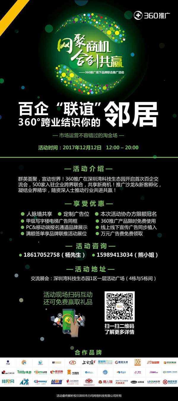 招商海报(易拉宝RGB)-01.jpg