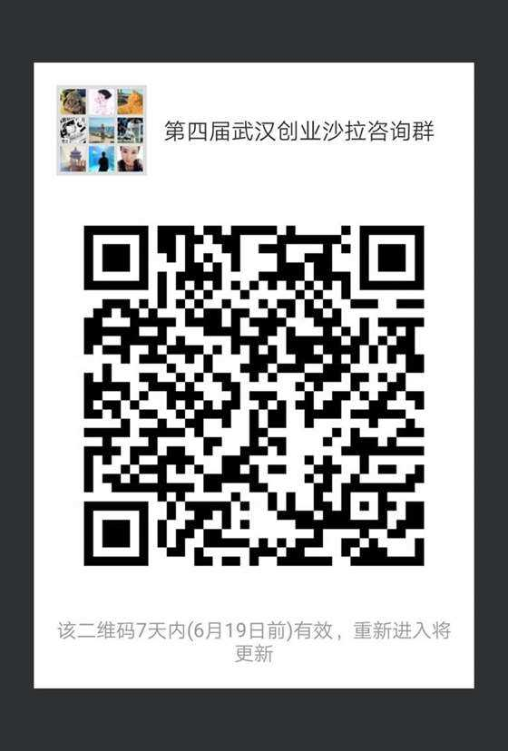 微信图片_20180612113106.jpg