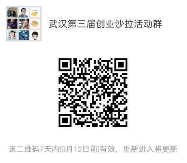 96FFEE16-2041-4F4C-B466-38A3467DDE35.png