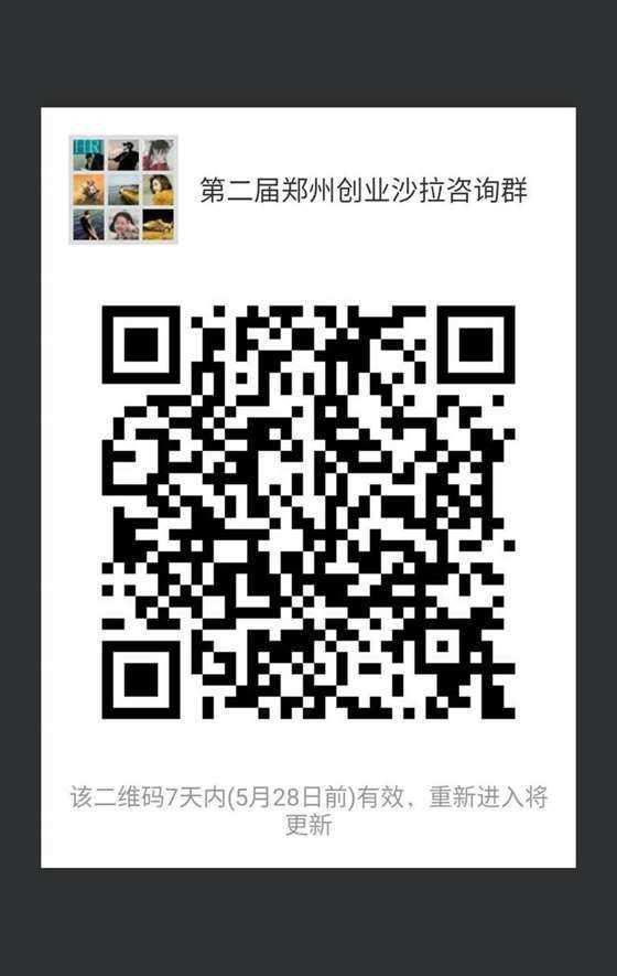 微信图片_20180521154211.jpg