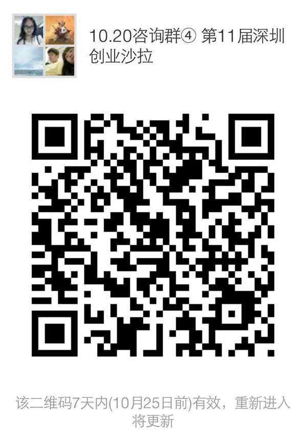 微信图片_20171018202102_看图王.jpg