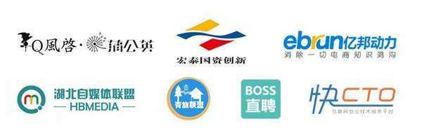 合作logo副本.jpg