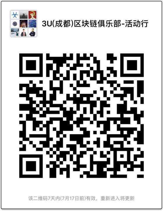 微信图片_20180710202010.jpg