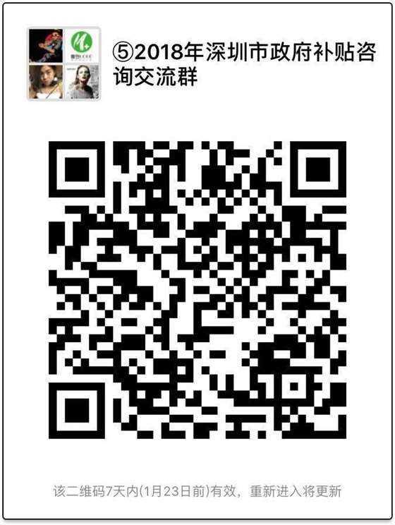 微信图片_20180116154205.jpg