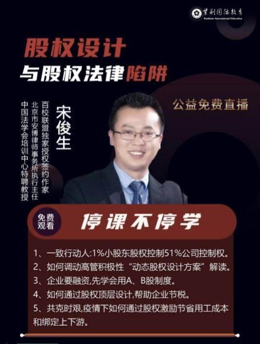http://www.huodongxing.com/file/20170427/9902673509113/683695736770894.jpg