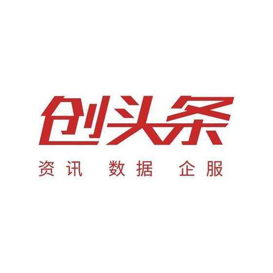 创头条logo.jpg