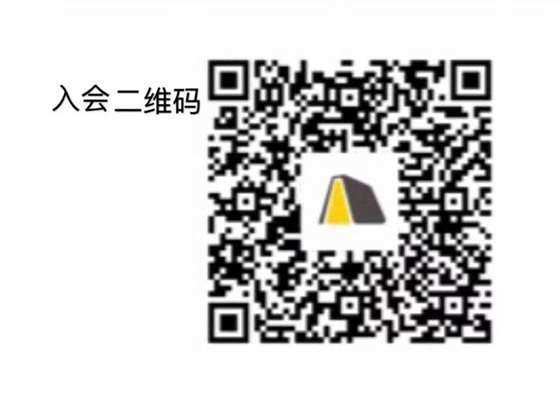 微信图片_20181108112012.jpg
