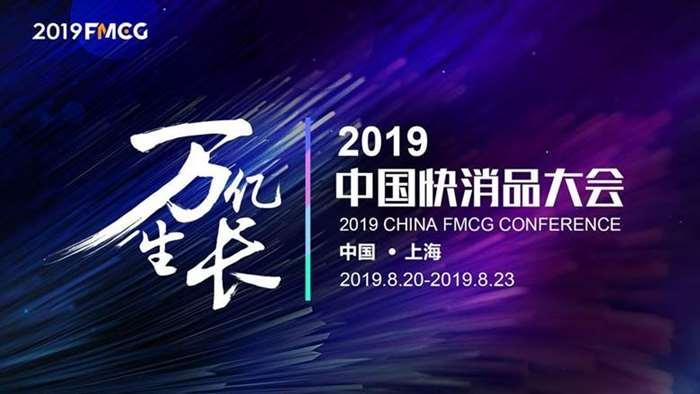 2019展会改时间AW.jpg
