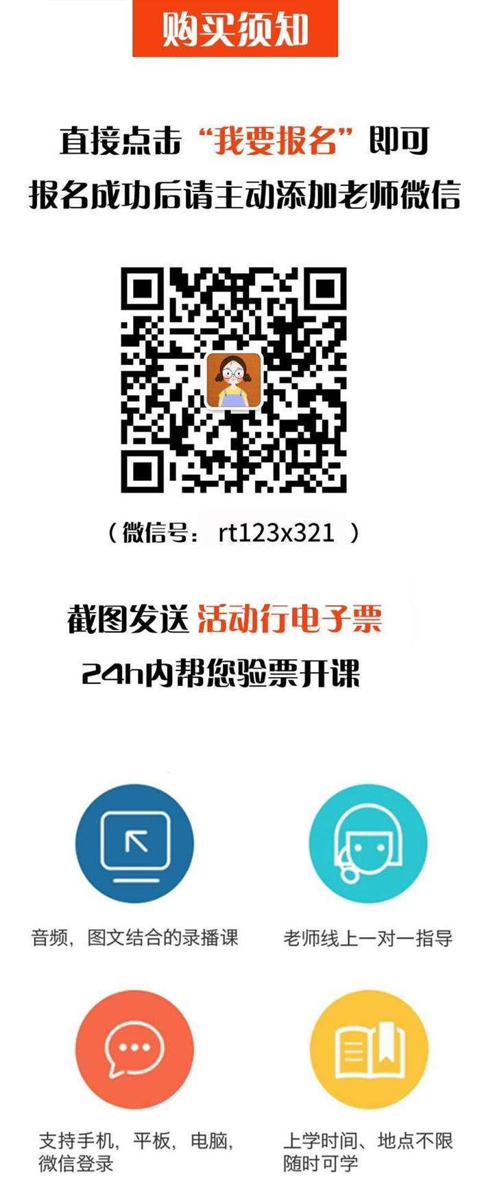 2ed8fae45734e32ab8087783347e29b.jpg
