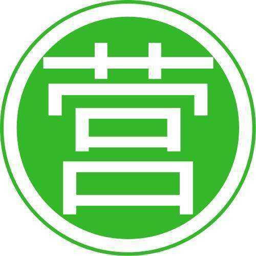 营logo.jpeg