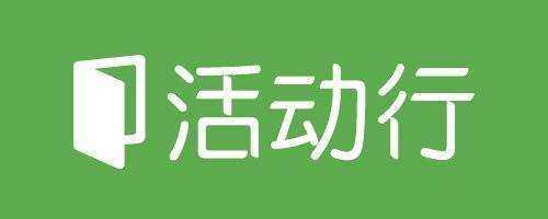 活动行logo1(3)(3).jpg