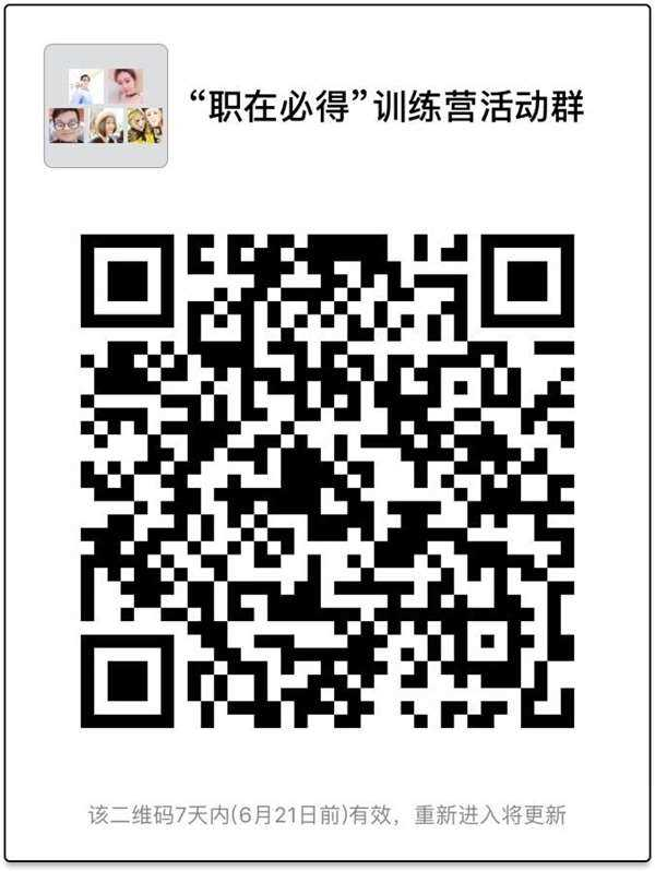 微信图片_20170614215947.jpg