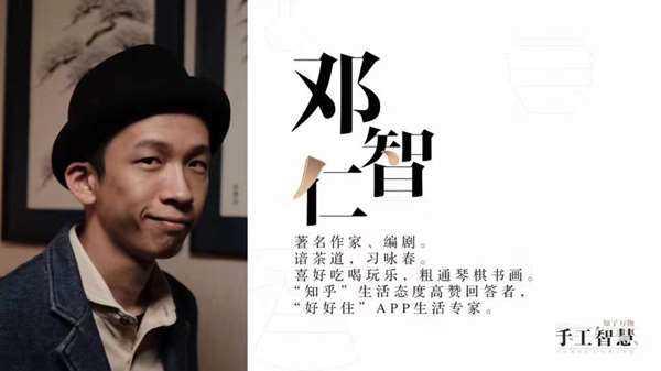 邓智仁''.jpg
