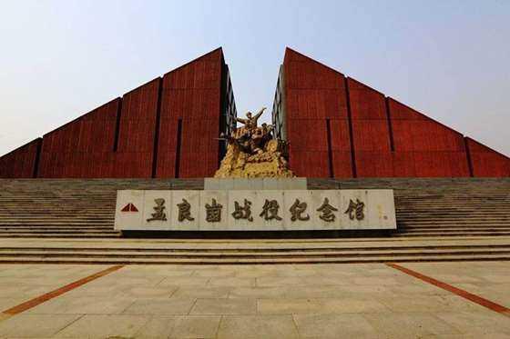 孟良崮战役纪念馆.jpg