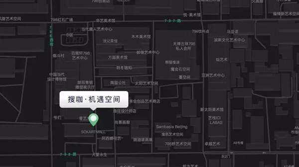 太阳棋牌app下载