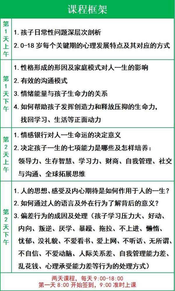 课程框架.jpg