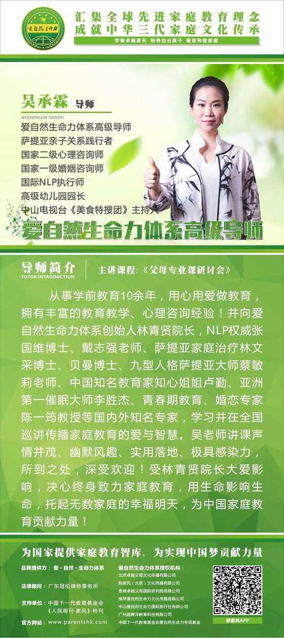 转曲  吴承霖(吴晓娟).cdr_0001.JPG
