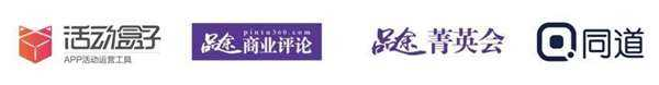 合作方logo.png