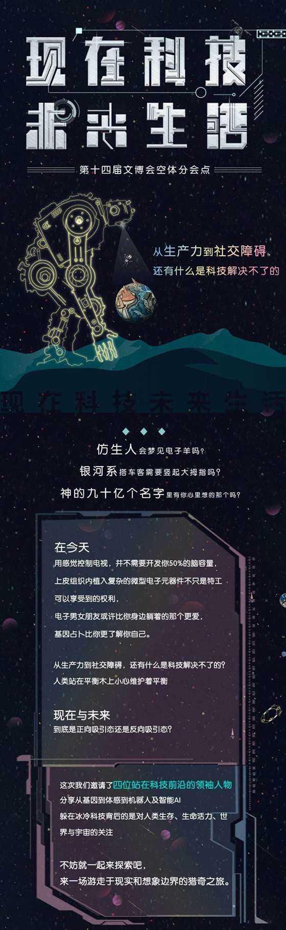 文博会5_副本1.jpg