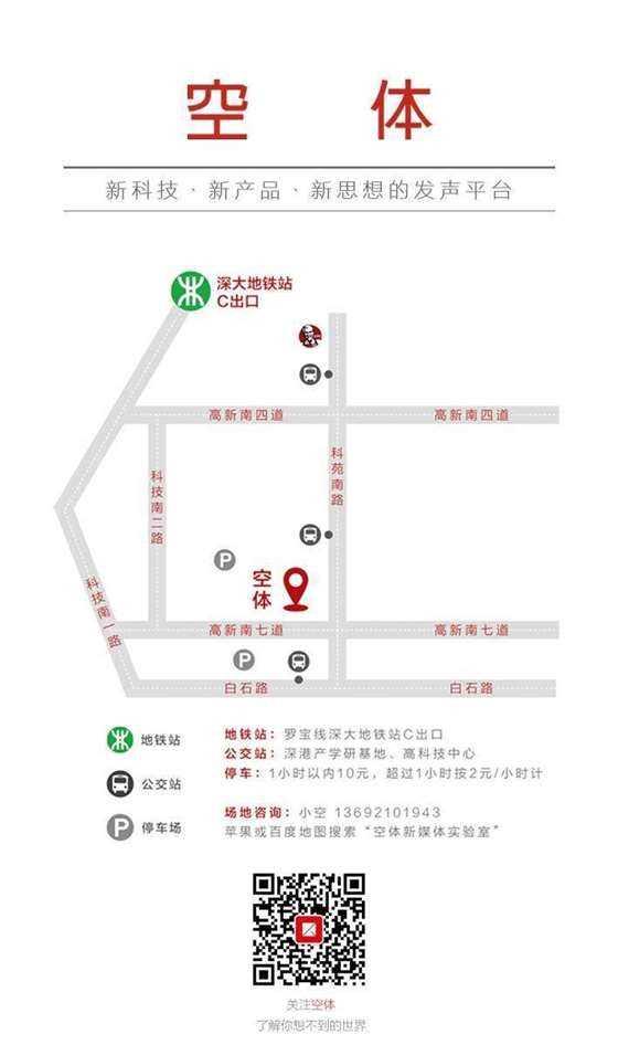 空体地图1-服务号.png