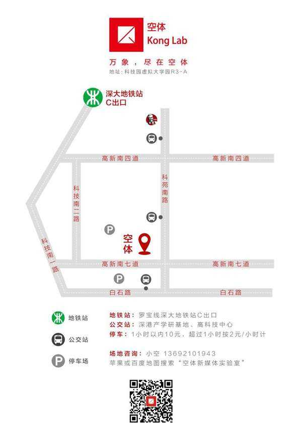 地图-011.jpg