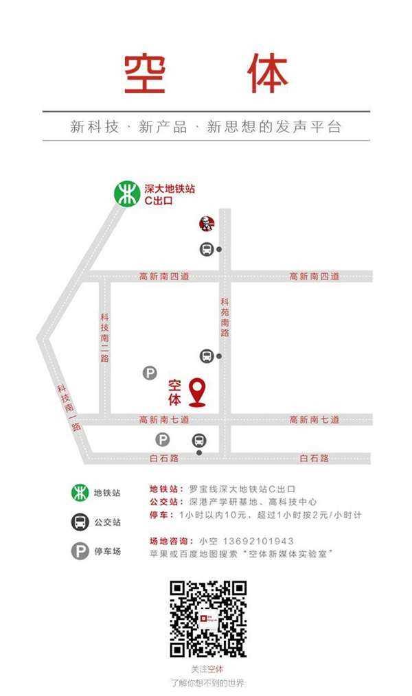 空体地图1.png