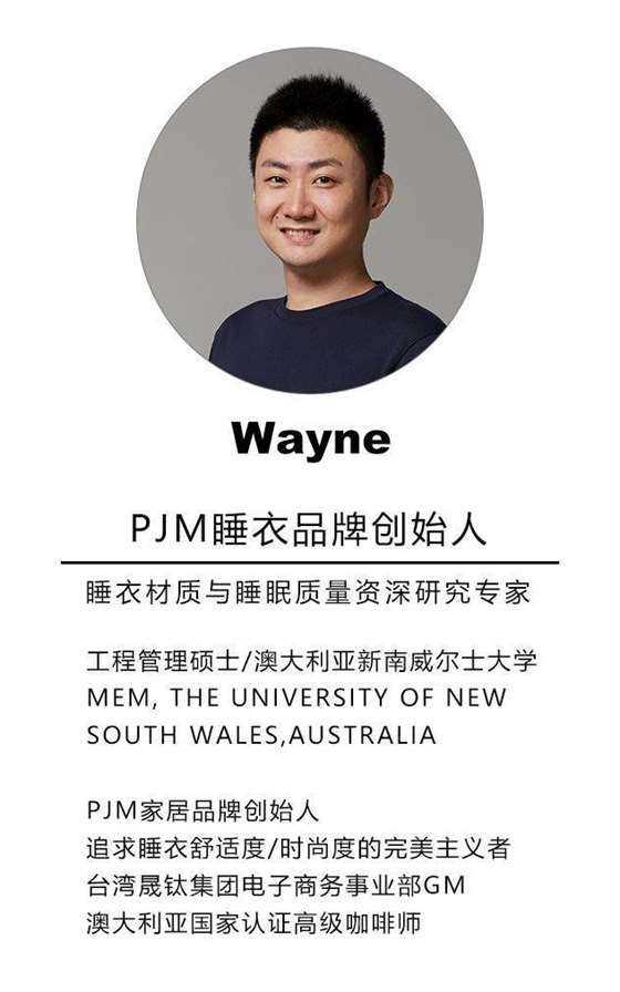 Wayne ok.jpg