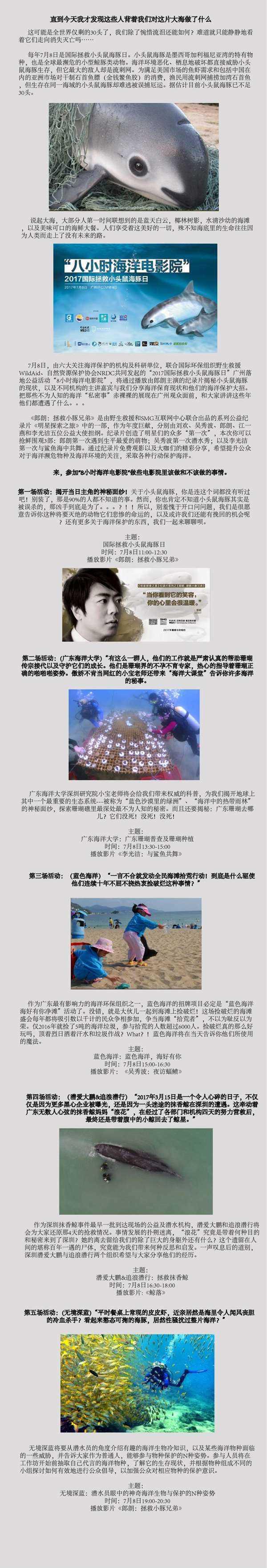 活动行活动内容介绍FE-01-01.jpg