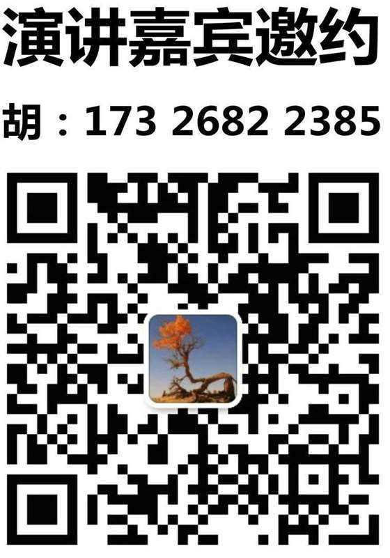 微信图片_20180821201723.jpg