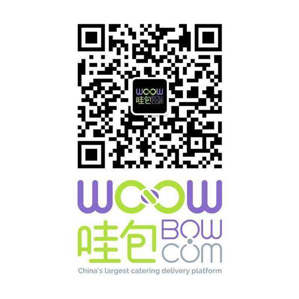WoowBow WeChat QR with tag line.png