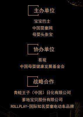 QQ图片20170704181559.png