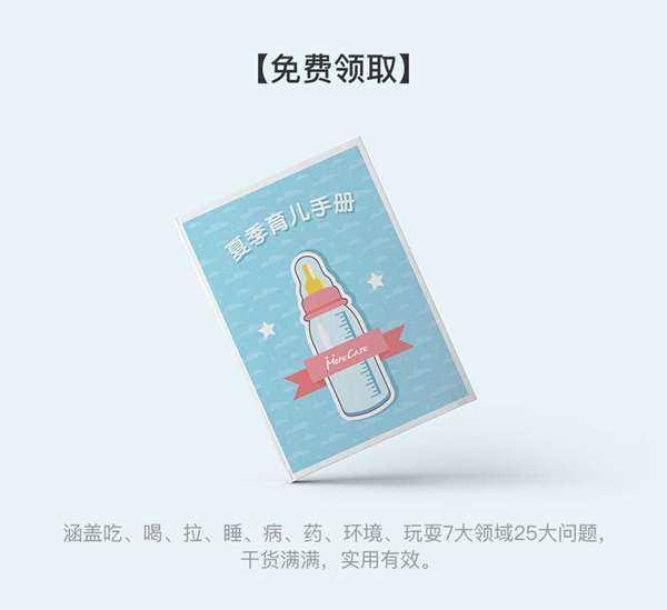 20170627七月预售会活动行页面_09.jpg