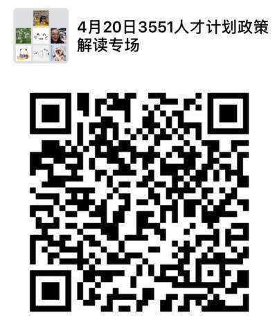 微信图片_20180416105056.png