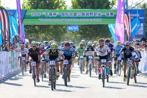 首届公路越野公开赛参赛选手众多.jpg