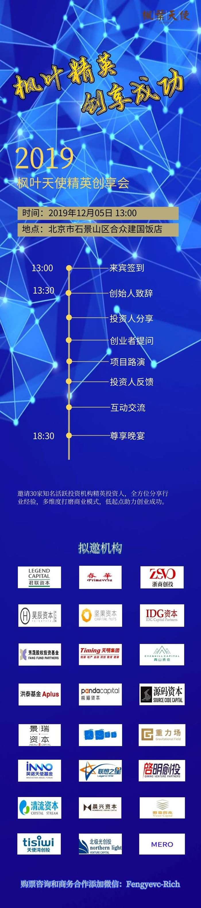 http://www.huodongxing.com/file/20170704/2232741413173/473616441754956.jpg