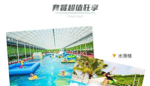 深圳风洞体验qie_14.jpg