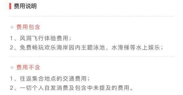 深圳风洞体验qie_26.jpg