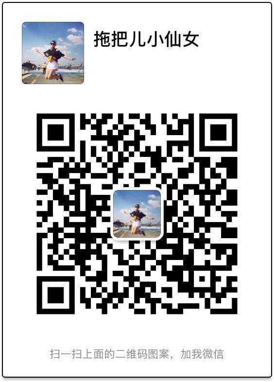 微信图片_20170731110236.jpg