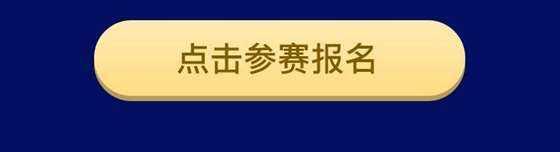 行未来-m-活动行_07.jpg