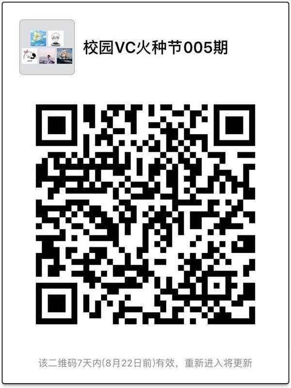 微信图片_20170815083454.jpg