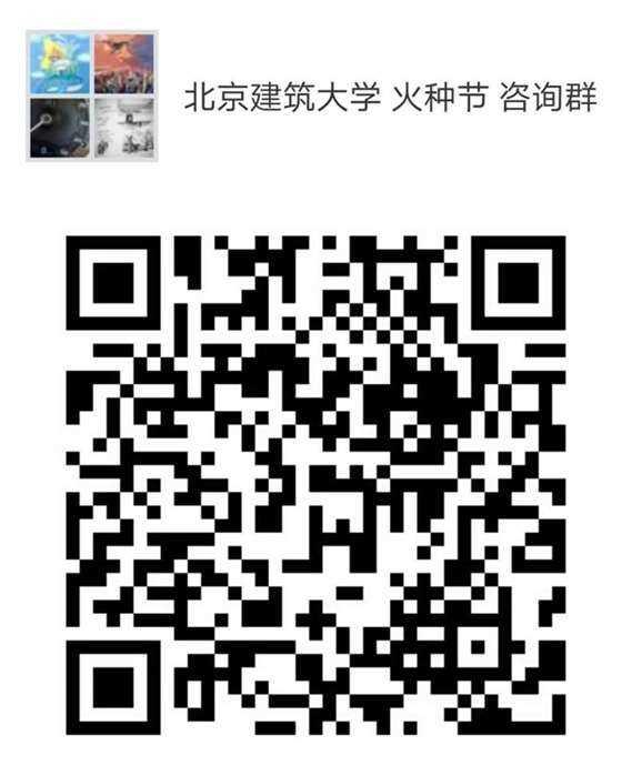 微信图片_20180627195834.jpg