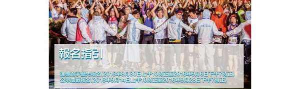 Registration Chi.png
