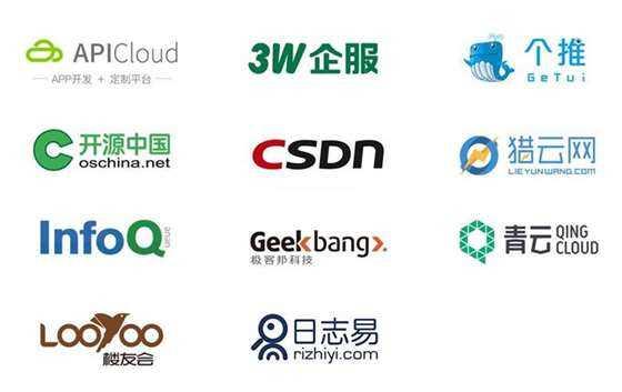 云片技术开放日合作伙伴logo(2).jpg
