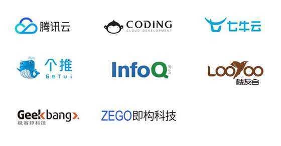 云片技术开放日合作伙伴logo(6).jpg