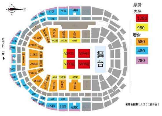 杨宗纬演唱会南京站座位图.jpg