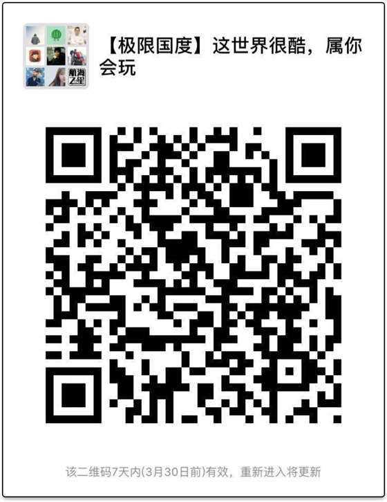 微信图片_20180323152237.jpg