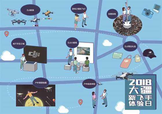 游玩地图.jpg